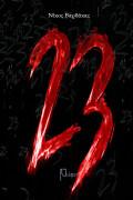 Νίκος Βαρδάκας – «23»