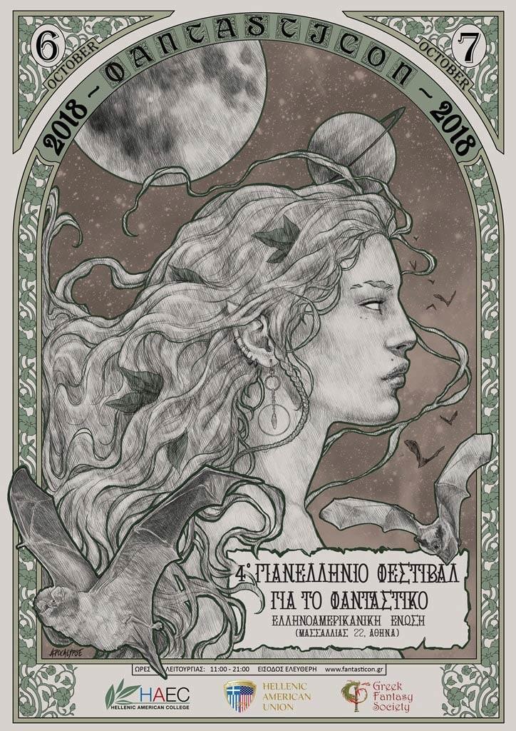 Fantasticon-Poster