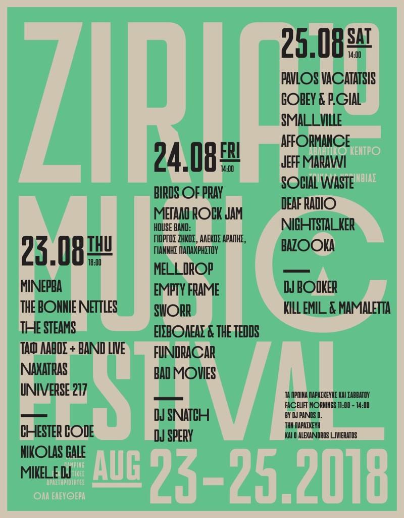 Lineup_poster_final