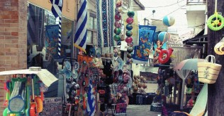 greek-summer2