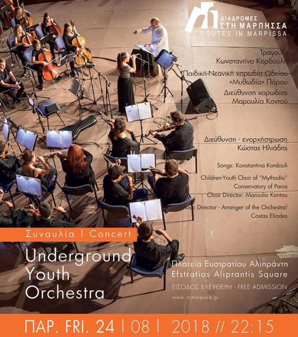 marpissa-Underground