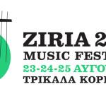 ziria-music-festival-2018