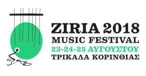 "<span class=""entry-title-primary"">Ziria Music Festival 2018 – Απλά να είστε εκεί!</span> <span class=""entry-subtitle"">23-25 Αυγούστου στο Χιονοδρομικό Κέντρο Ζήρειας</span>"