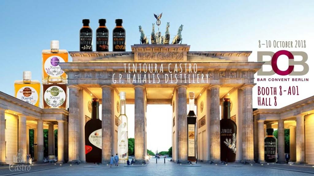 BCB-2018-Tentoura-Castro-distillery
