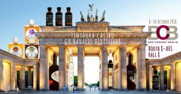 BAR CONVENT BERLIN 2018 - Η ποτοποιία ΤΕΝΤΟΥΡΑ ΚΑΣΤΡΟ ΧΑΧΑΛΗΣ ταξιδεύει στο Βερολίνο!