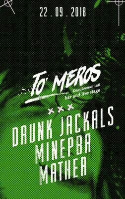 DrunkJackalsTOMEROS-(1)