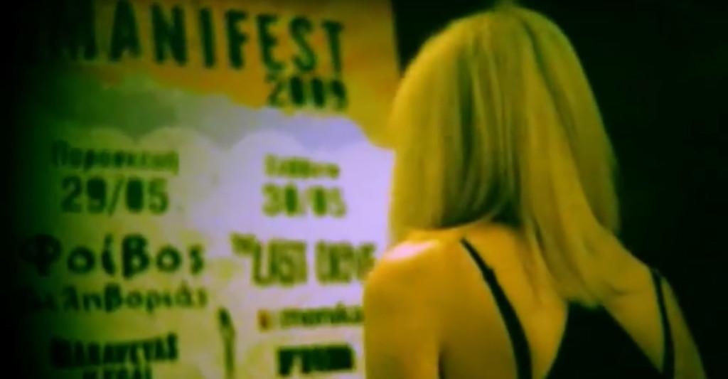 manifest-2009