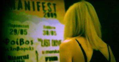 Στιγμές μοναδικές, λούπες συναισθημάτων και ακούσματα που ανάβουν φωτιές. Το Manifest επιστρέφει!