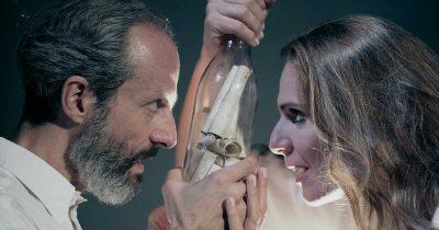 «Φύκι στο Βυθό» της Πένυς Φυλακτάκη σε σκηνοθεσία Κώνσταντίνου Μάρκελλου στο θέατρο skrow