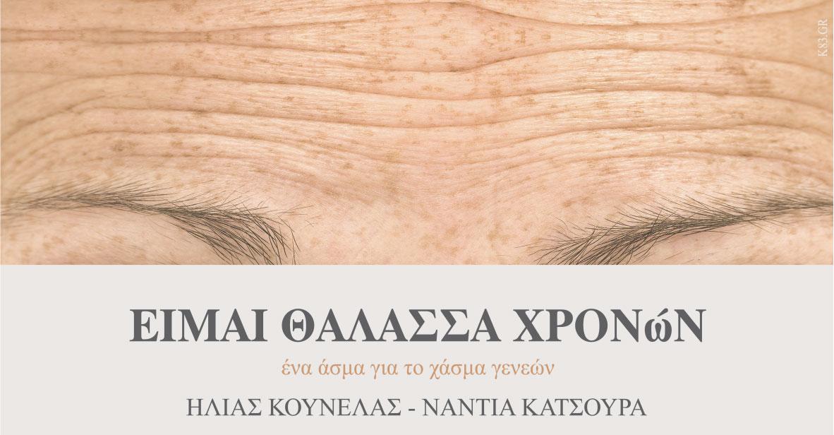 banner_100x150_thalassa_print2