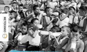 Κώστας Ακρίβος – «Γάλα μαγνησίας»