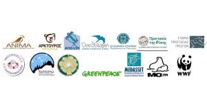 Ο Κυπαρισσιακός Κόλπος αποκτά θεσμικό πλαίσιο προστασίας