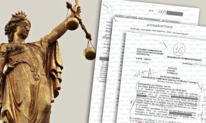 Δικαστικό σκάνδαλο με φόντο καταγγελίες για βιομηχανία ιχθυοκαλλιέργειας