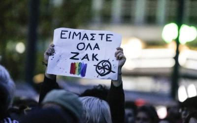 Διερεύνηση για τέλεση ρατσιστικού εγκλήματος στην υπόθεση Ζακ Κωστόπουλου ζητά ο Άρειος Πάγος