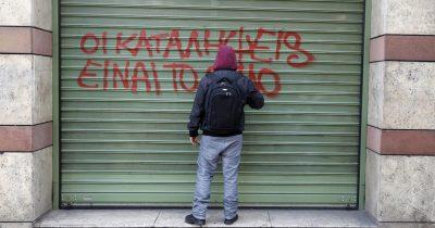 Σχολεία εστίες αγώνα και αντίστασης όχι πηγές μίσους κι εθνικισμού