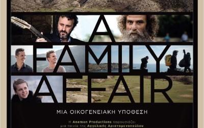 «Μια Οικογενειακή Υπόθεση» – Προβολή από το CineDoc στο Πάνθεον