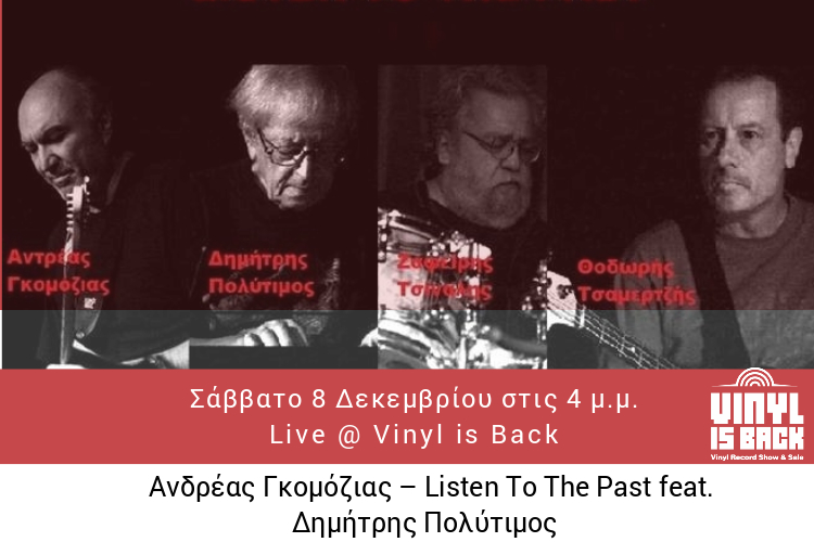 Andreas Gomozias - listen to the past BANNER