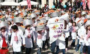 Διαγωνισμός Αφίσας Καρναβαλιού των Μικρών 2019 για μαθητές Δημοτικών Σχολείων