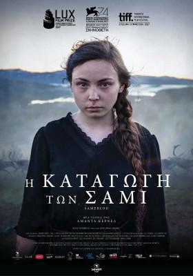 Sami-Blood-GR-Poster