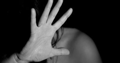 Δεν σωπαίνω: 25 Νοέμβρη, Παγκόσμια Ημέρα για την Εξάλειψη της Βίας κατά των Γυναικών