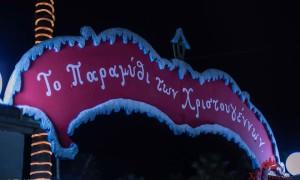 Το Πάρκο των Χριστουγέννων στο Αίγιο ανοίγει τις πύλες του! Το πρόγραμμα των εκδηλώσεων