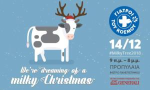 «Ένα Χριστουγεννιάτικο Δέντρο από Γάλα» από τους Γιατρούς του Κόσμου