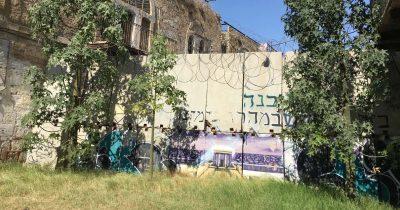Μια μέρα στη Χεβρώνα