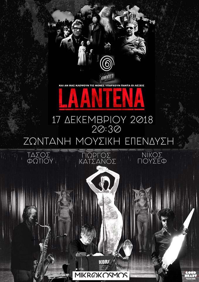 LAAntena_December