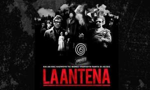"""""""La Antena"""" – Το ασπρόμαυρο νοσταλγικό παραμύθι με ζωντανή μουσική επένδυση και πάλι στον Μικρόκοσμο"""
