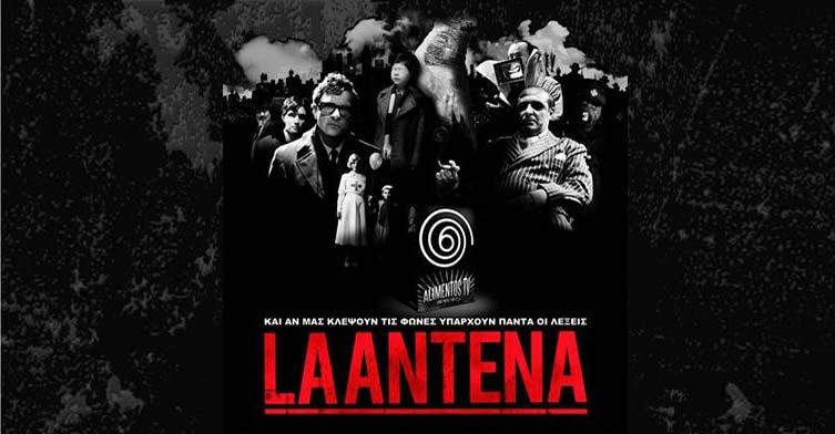 LAAntena_December1