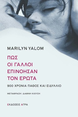 M_YALOM_GALLOI