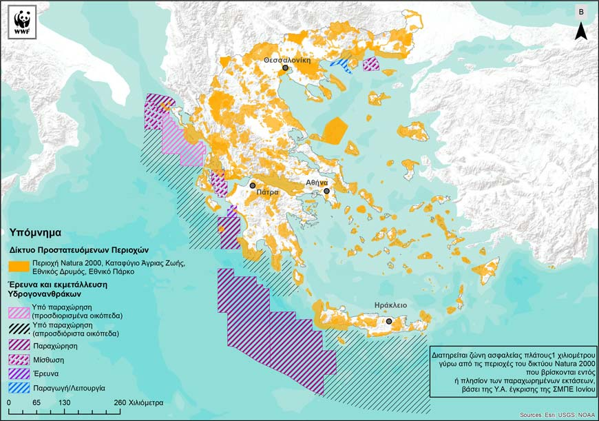 Map-WWF_Oil-blocks-&-Protected-Areas