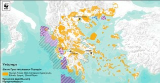 Map-WWF_Oil-blocks-&-Protected-Areas1