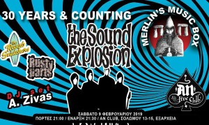 30 Years & Counting | Το Μerlin's Music Box γιορτάζει με Sound Explosion, Reverb Snatchers & Rusty Parts στο An Club