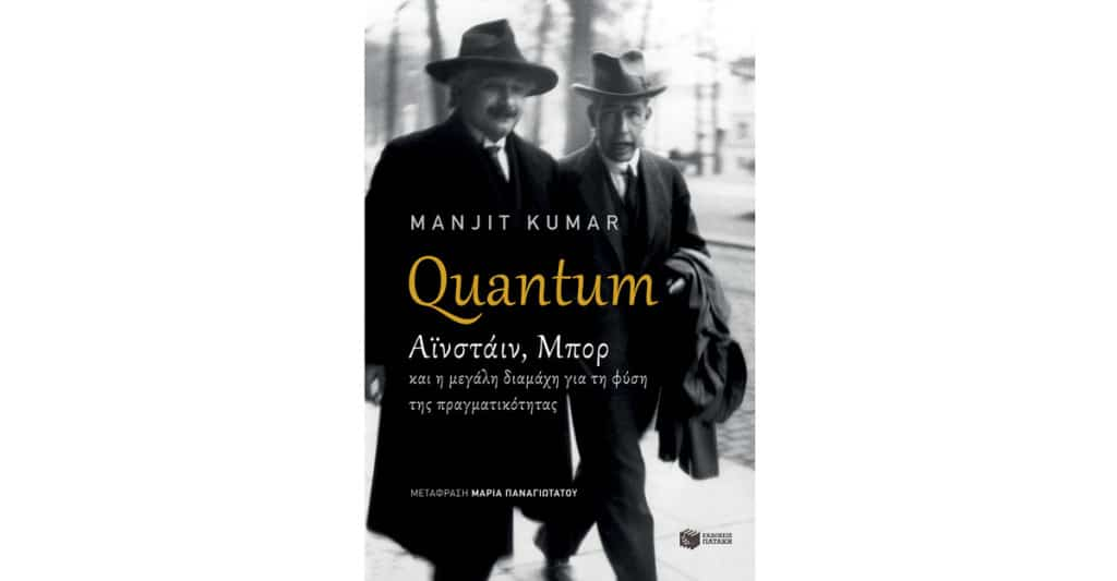 Quantum-fb