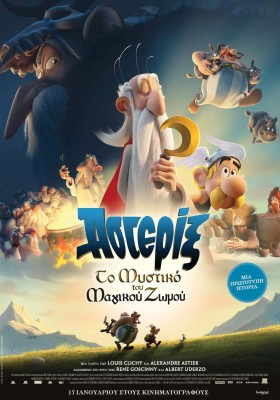 asterix-le-secret-de-la-potion-magique_2018-0013