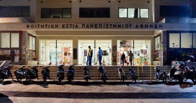 Ανακοίνωση του Συλλόγου Μεταπτυχιακών Φοιτητών Ε.Μ.Π. για το κλείσιμο των εστιών