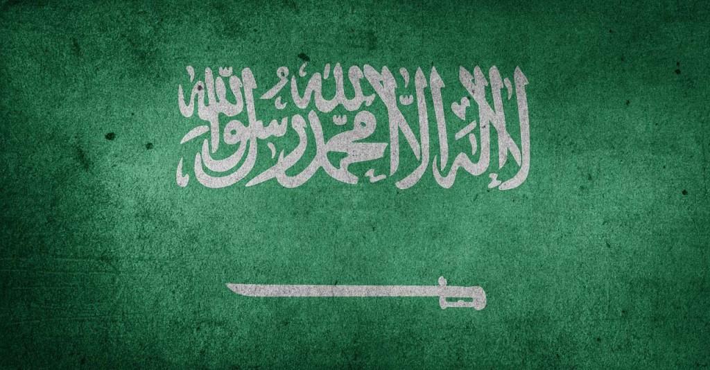 saudi-arabia-1151148_1280