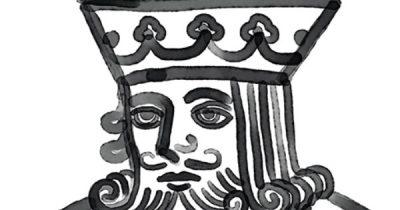 Ντέιβιντ Φόστερ Γουάλας «Ο χλομός βασιλιάς»
