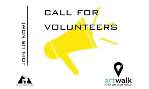 H Art in Progress προετοιμάζεται για το 4ο Διεθνές Street Art Festival Πάτρας | ArtWalk και προσκαλεί εθελοντές