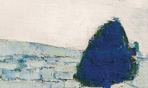 Alice Zeniter «Η τέχνη της απώλειας»