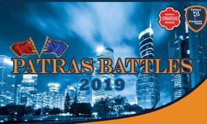 """Διεθνές τουρνουά """"Patras Battles 2019"""" – Η μεγάλη συνάντηση του Stratego για 4η χρονιά στην Πάτρα!"""
