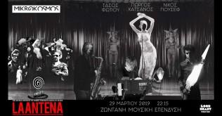 LaAntena_March2