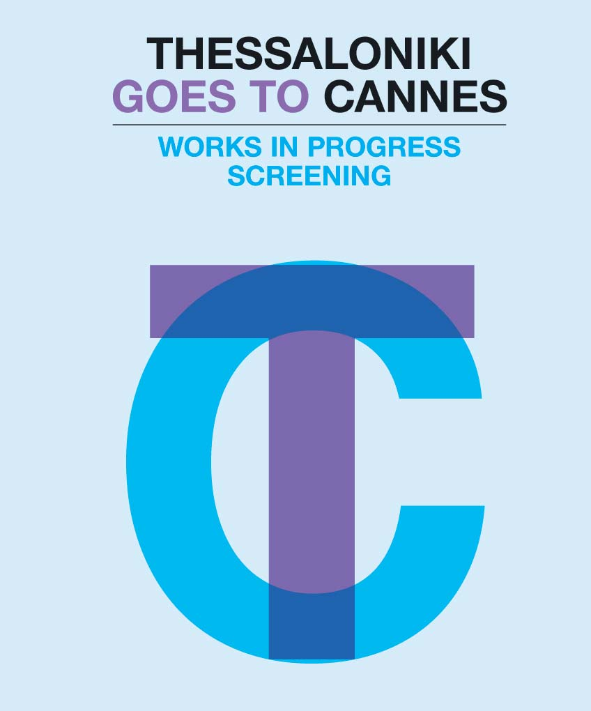Thessaloniki-Goes-to-Cannes-20181-copy