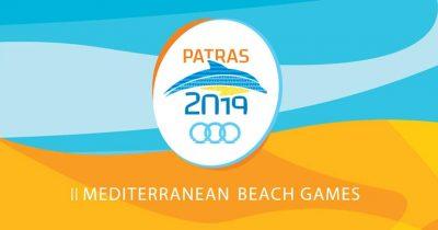 Παράκτιοι Μεσογειακοί Αγώνες Πάτρα 2019 - Η ηθική, η νομιμότητα και η διαφάνεια υπό αμφισβήτηση