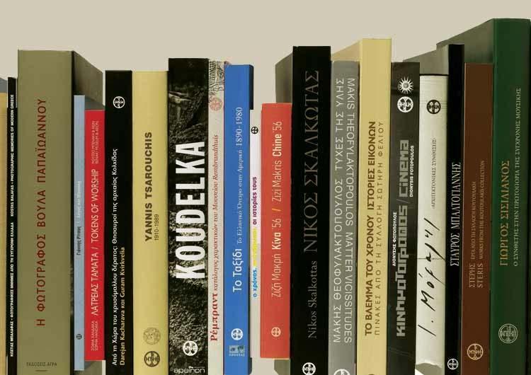 6-Book-Bazaar-Benaki-Museum750X530_show_inner
