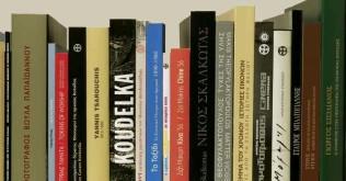 6-Book-Bazaar-Benaki-Museum750X530_show_inner2