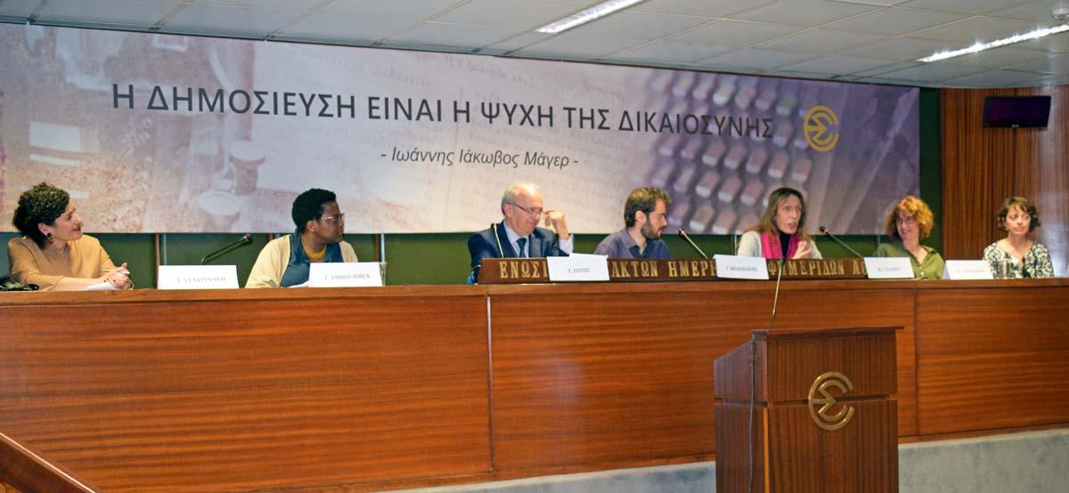 RVRN-2019-Press-Conference-Panel-(1)