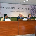 RVRN-2019-Press-Conference-Panel-(1)b