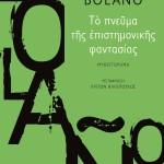 BOLANO_PNEYMA_EPISTHM_FANTASIAS